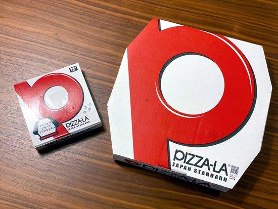 犬用ピザと人間用ピザ