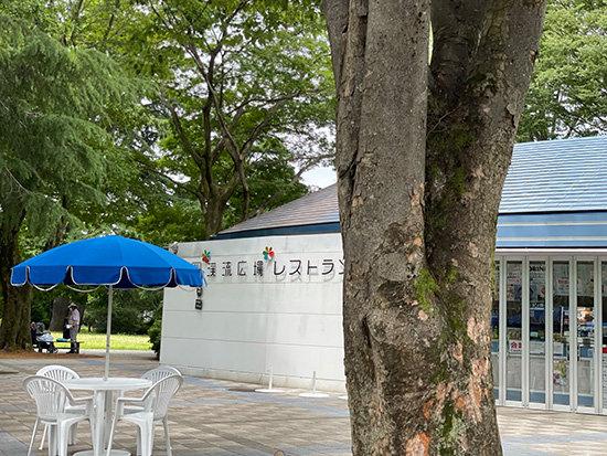 昭和記念公園のレストラン
